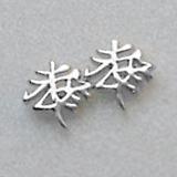 Chinesische Sternzeichen Ohrstecker Silber 925