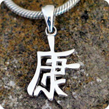 Chinese Signs pendants