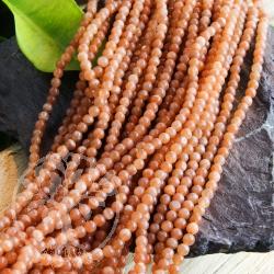 Sonnenstein Perlen 4mm