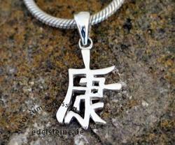 Chinesisches Schriftzeichen Gesundheit