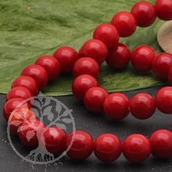 Coral Bracelet  8mm Ball Beads