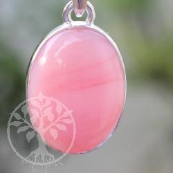 pink opal anh nger silber 925 opalanh nger pink aa aus den anden. Black Bedroom Furniture Sets. Home Design Ideas