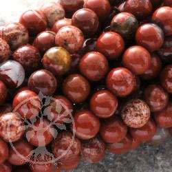 Roter Japis Edelsteine perlen Kugel 10 mm