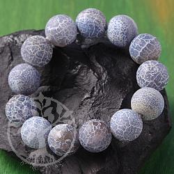 Agate Ball Bracelet 16mm Big Agate Beads
