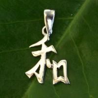 Chinesisches Schrift Zeichen Peace / Friede
