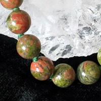Unakit-Halskette 60cm 8mm Perlen