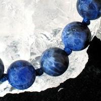 Sodalith Halskette 60cm 8mm Perlen