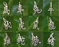 SET 12 x 3 piece chinese zodiak silver jewellery