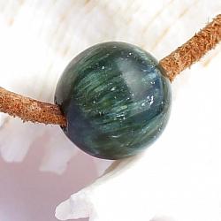 Serafinit Kugel Anhänger Naturstein 10mm großes Loch