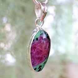 Rubin-Zoisit Stone Pendant Sterlingsilver 925 26x15 mm