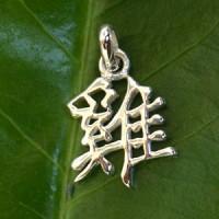 Chinesisches Sternzeichen Hahn Anhänger mit Öse komplett aus echte 925er Silber