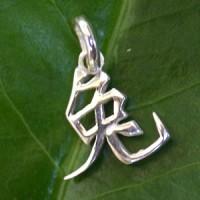 Chinese Zodiac - Rabbit Sterlingsilver Pendant