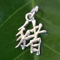 Chinesisches Sternzeichen Schwein Anhänger 925 aus echt Silber
