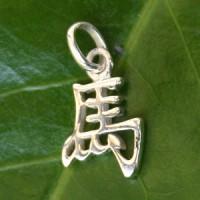 Chinesisches Sternzeichen Pferd aus echt Silber 925 Anhänger