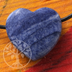 Blue Quartz Heart Pendant A Quality