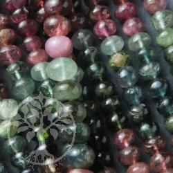 Turmaline Multicolor Gemstone Beads