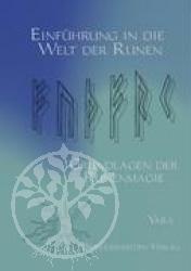 Buch:  Einfuehrung in die Welt der Runen