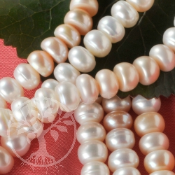 Cultured Pearls Button