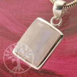 Regenbogenmondstein Anhaenger Silber