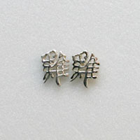 Rooster - Silver Ear Studs