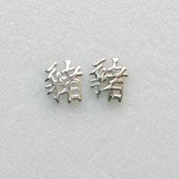 Pig - Silver Ear Studs