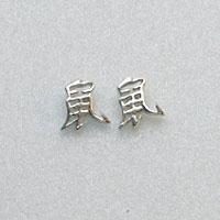 Rat - Silver Ear Studs