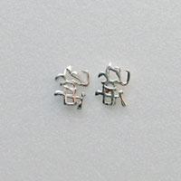 Snake - Chinese Zodiac 925 Silver Ear Studs