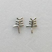 chinesisches sternzeichen ziege ohrstecker in silber 925 edelsteine grosshandel. Black Bedroom Furniture Sets. Home Design Ideas