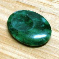 Prasem thumb stone