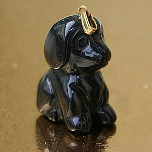 Hund aus Blaufluss Anhaenger