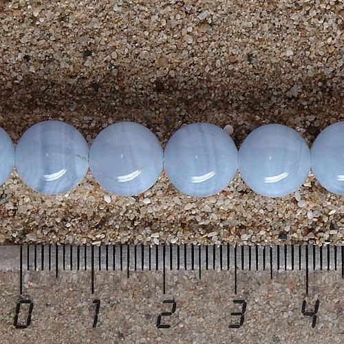 Chalcedon Perlen 8mm 40cm AA-Qualität