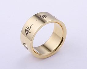 Edelstahl-Ring ER575