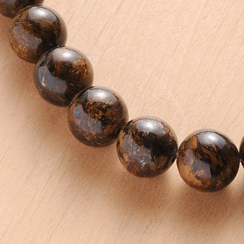 Bronzit Perlen Edelsteinperlen 10mm/40cm A