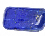 Lapislazuli Cabochon 15*14mm single-item