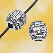 Silberperle Tiger, Das Jahr des Tigers Sterling Silber 925 10mm