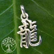 Chinese Zodiac Dragon Pendant